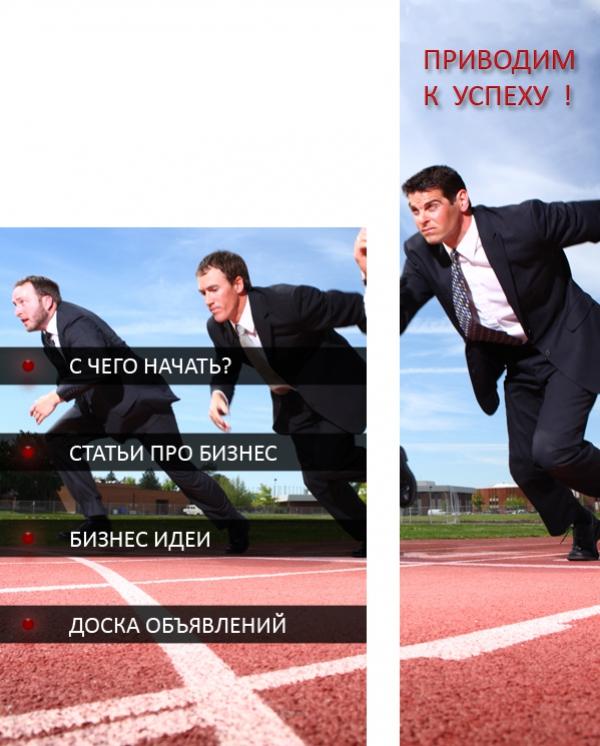 Дизайн группы о бизнесе
