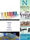 Дизайн группы интернет-магазина мебели Neruto